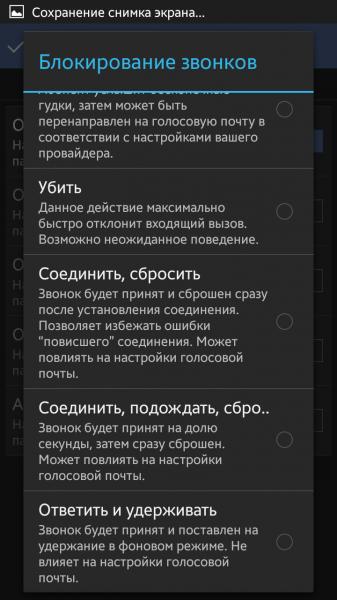 Screenshot_2014-02-07-21-16-26