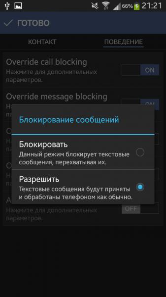Screenshot_2014-02-07-21-21-28