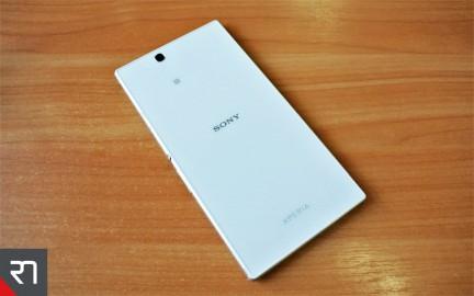 Sony-Xperia-Z-Ultra-003-1