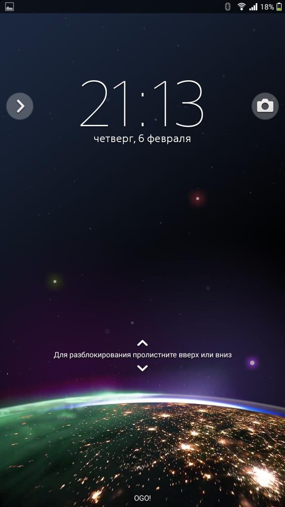Sony-Xperia-Z-Ultra-050