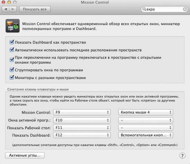 Mac-mini-014