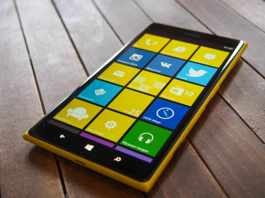 Nokia_Lumia_1520_04