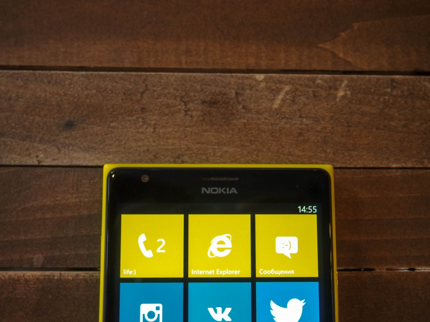 Nokia_Lumia_1520_05