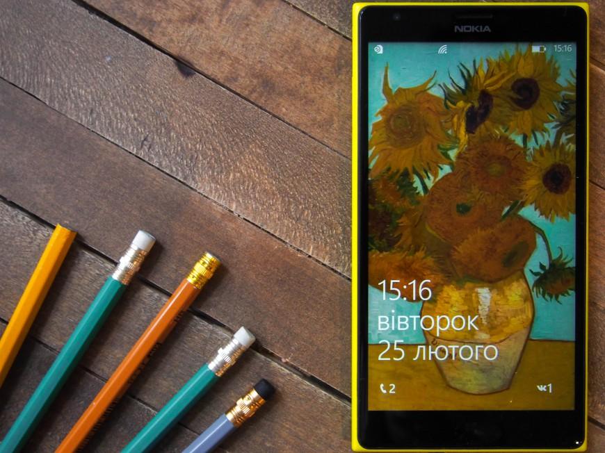 Обзор фаблета Nokia Lumia 1520