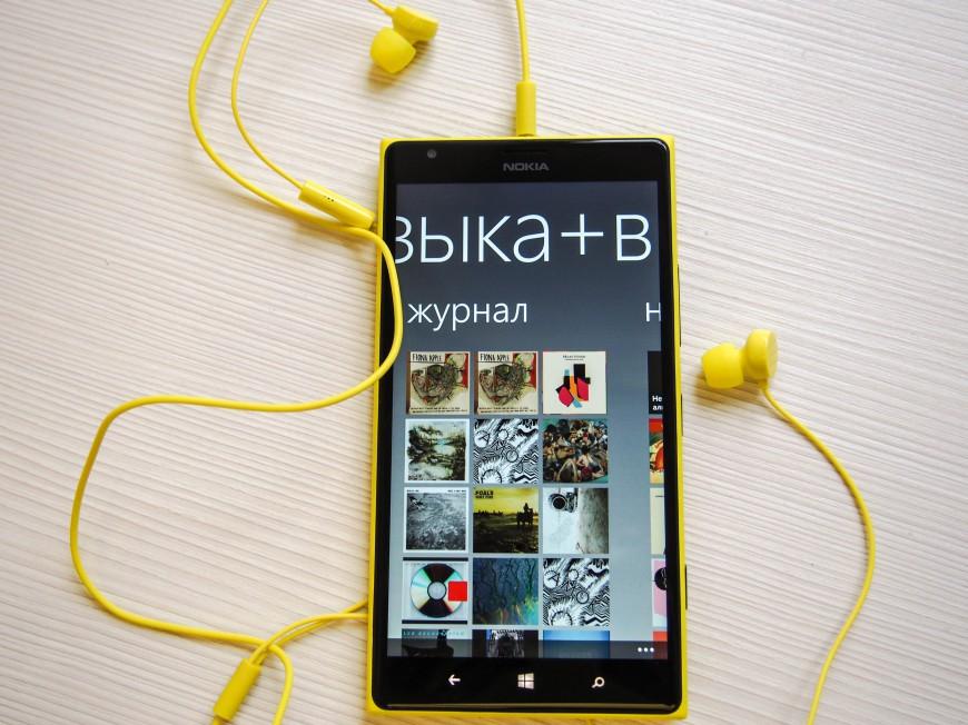 Nokia_Lumia_1520_10