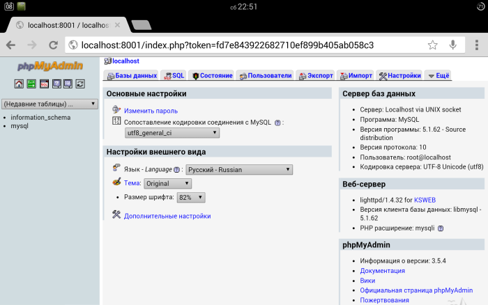 Screenshot_2014-03-08-22-51-17