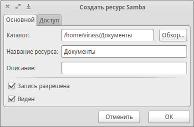 Снимок экрана от 2014-03-10 21:37:49