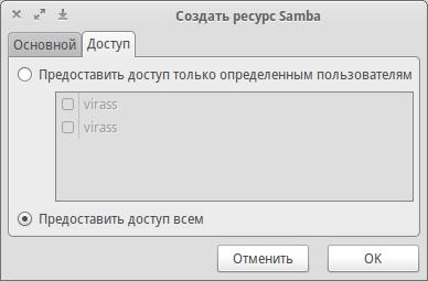 Снимок экрана от 2014-03-10 21:37:59