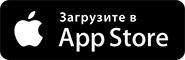 Alto's Odyssey выйдет на iOS 22 февраля