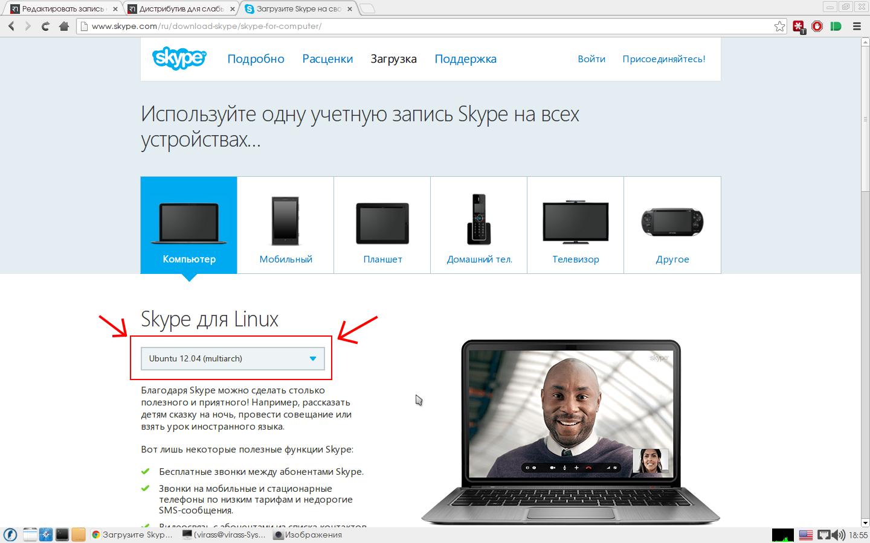 Windows Xp Для Одноядерного Слабого Компьютера Торрент