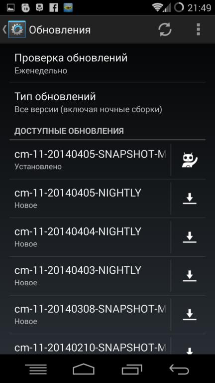 CMUpdater_1