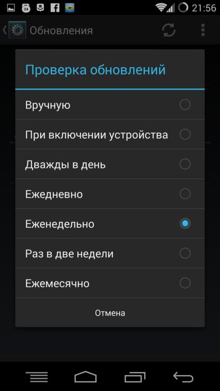 CMUpdater_4