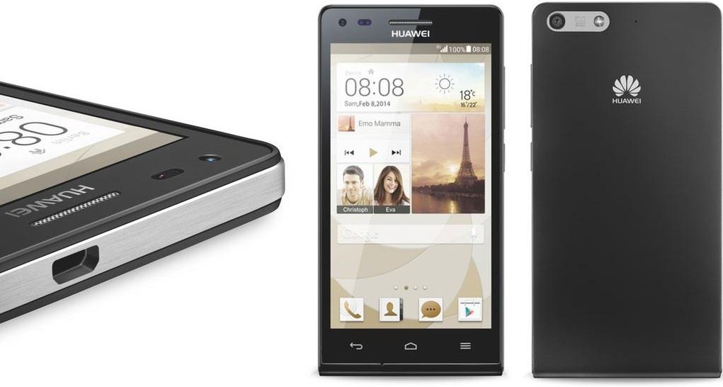 Huawei-Ascend-P7-mini-02