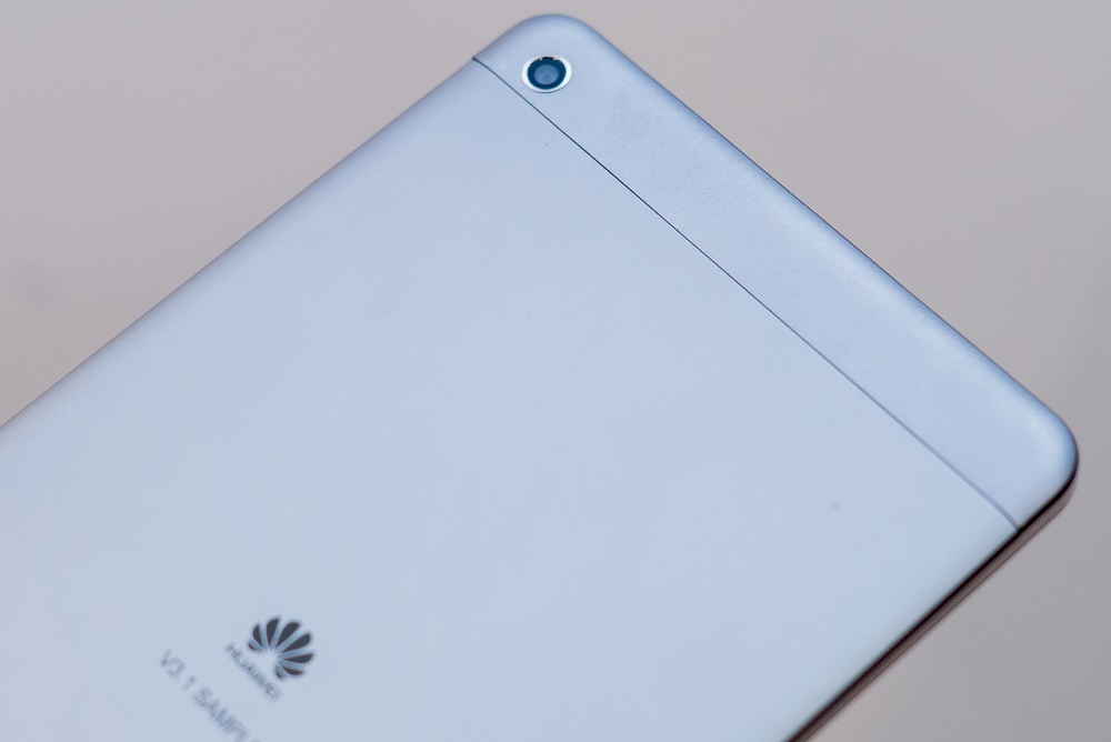 Huawei_event_2014-18