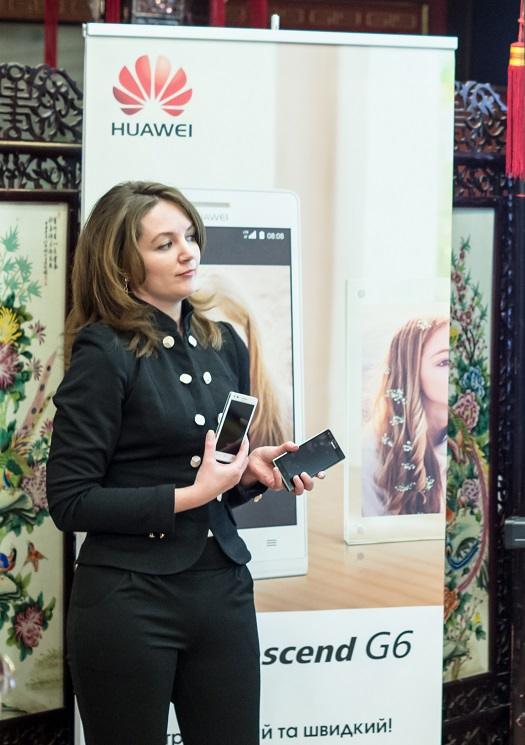 Huawei_event_2014-21