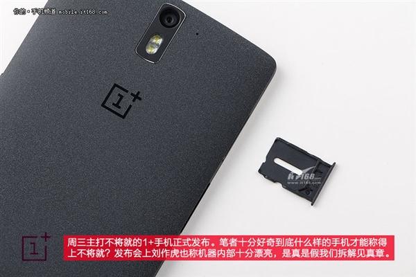 OnePlus-One-01