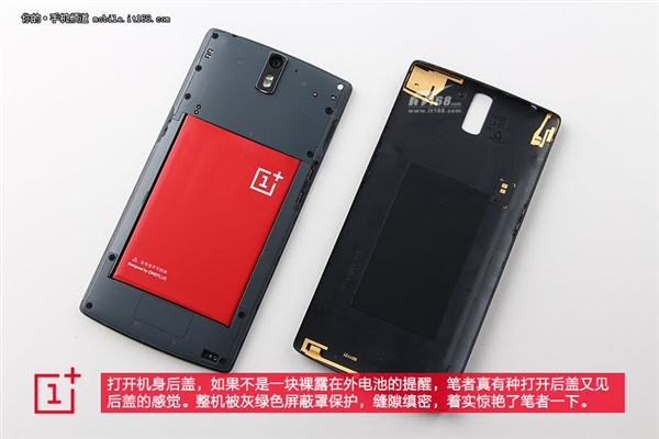 OnePlus-One-02