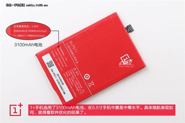 OnePlus-One-05