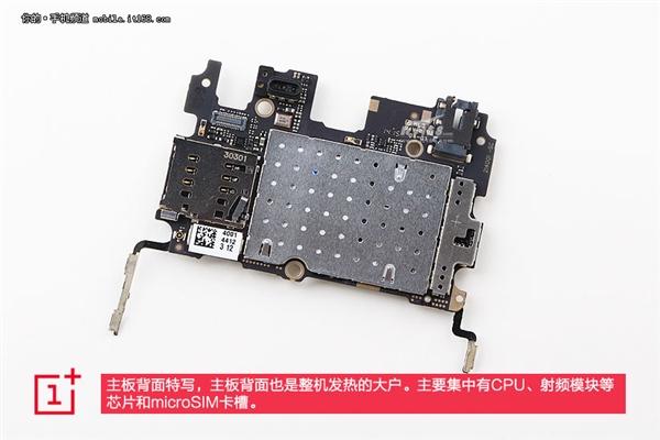 OnePlus-One-08