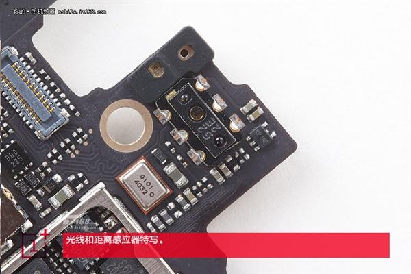 OnePlus-One-13