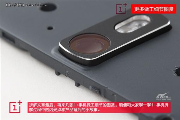 OnePlus-One-15