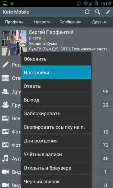 Screenshot_2014-04-01-15-02-47