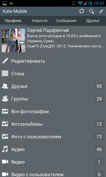 Screenshot_2014-04-01-15-07-18