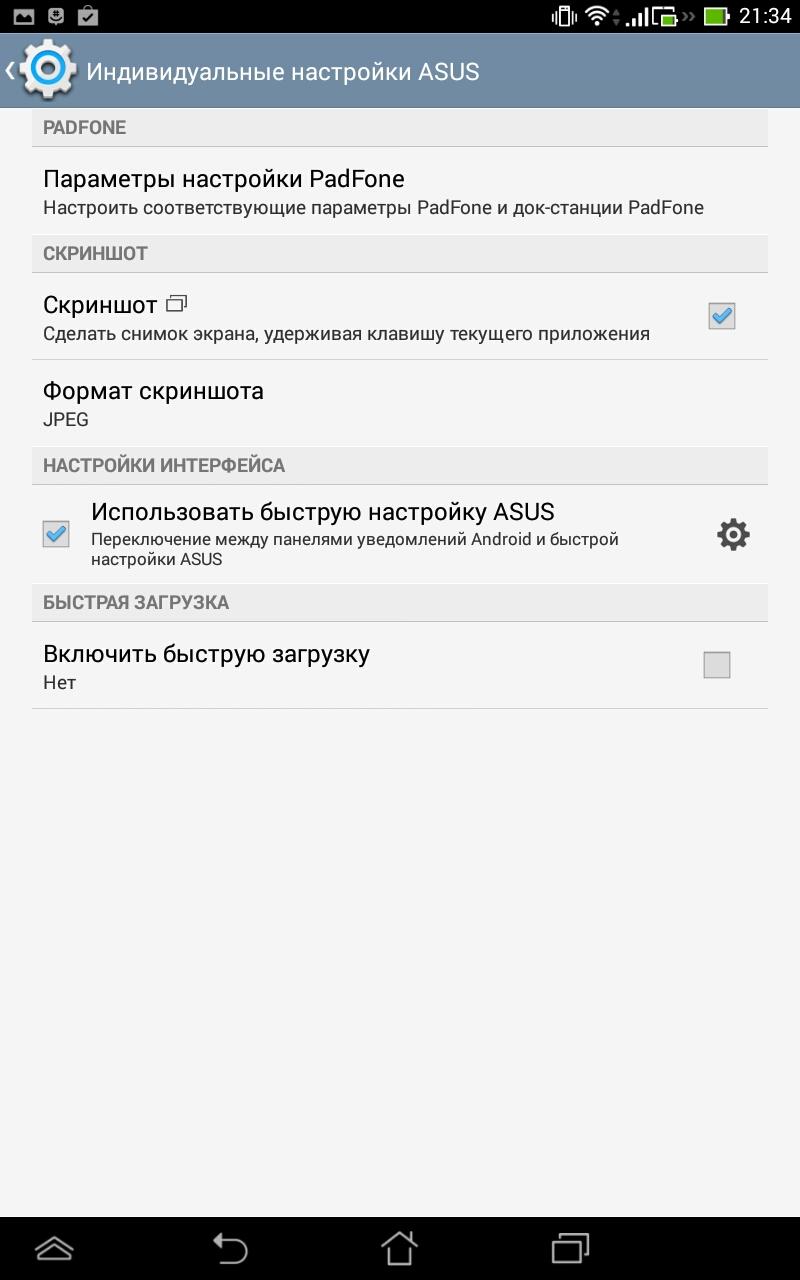 Screenshot_2014-04-06-21-35-00