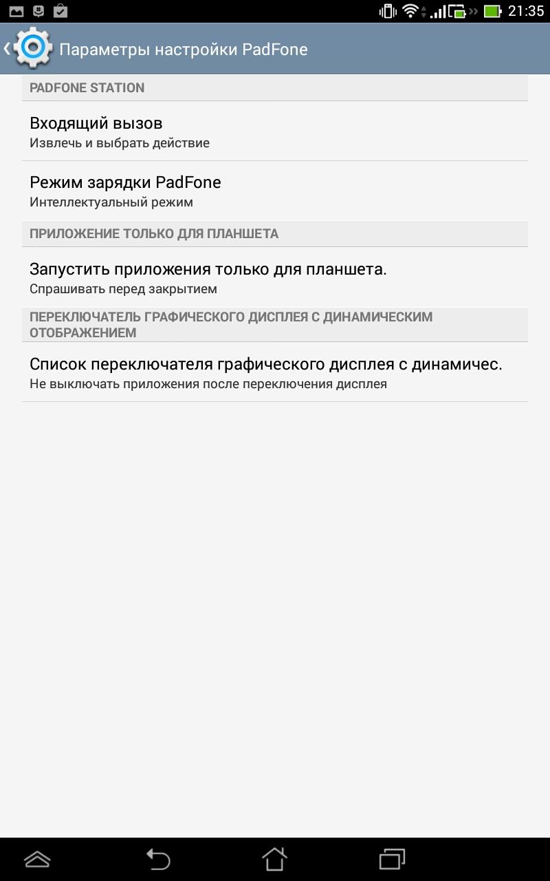 Screenshot_2014-04-06-21-35-14