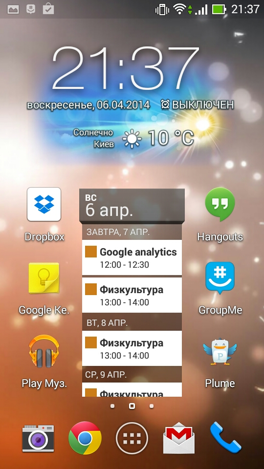 Screenshot_2014-04-06-21-37-23