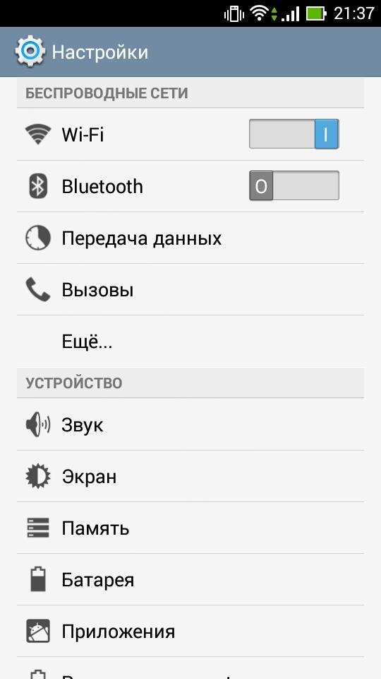 Screenshot_2014-04-06-21-37-54