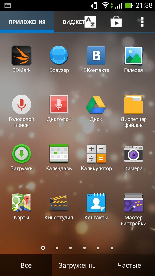 Screenshot_2014-04-06-21-38-08