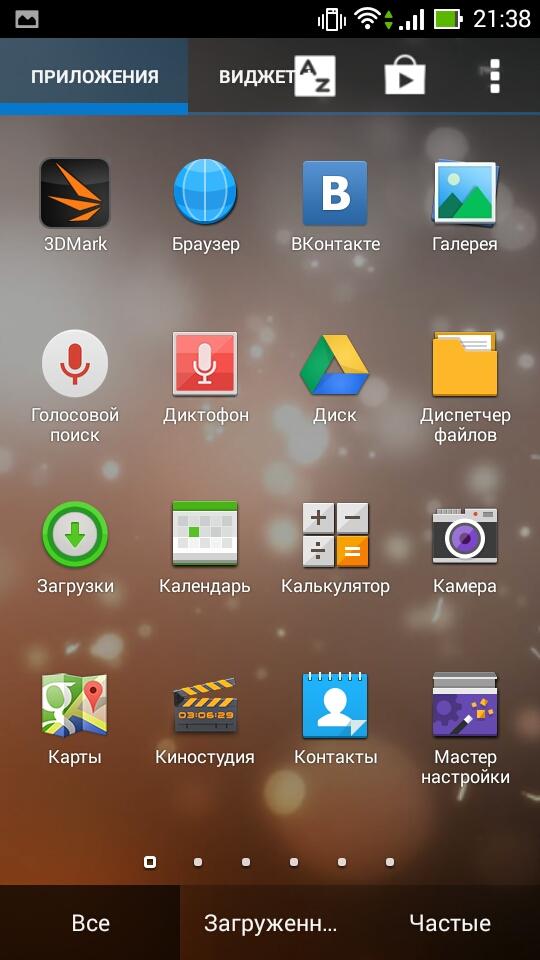 Screenshot_2014-04-06-21-38-08