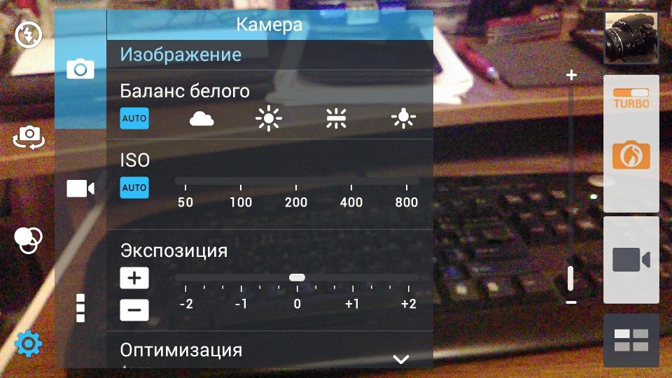 Screenshot_2014-04-06-21-38-50