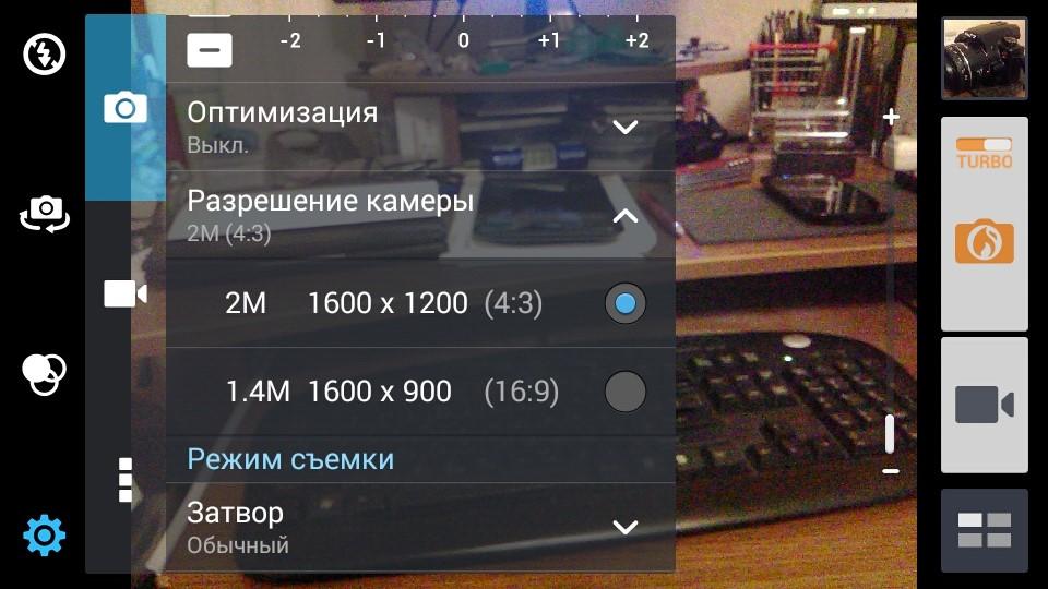 Screenshot_2014-04-06-21-39-44