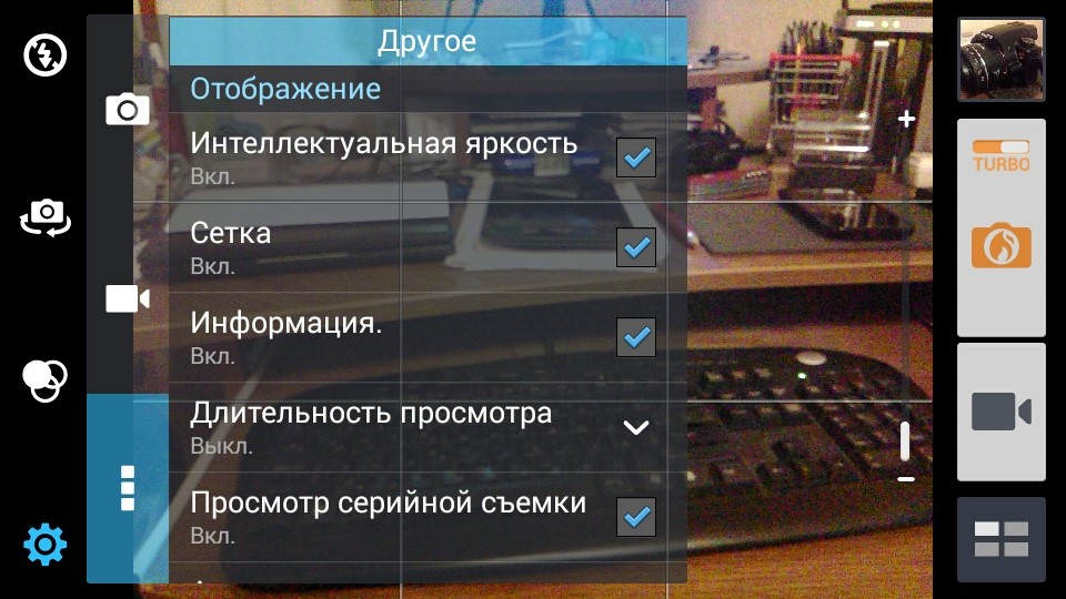 Screenshot_2014-04-06-21-40-08