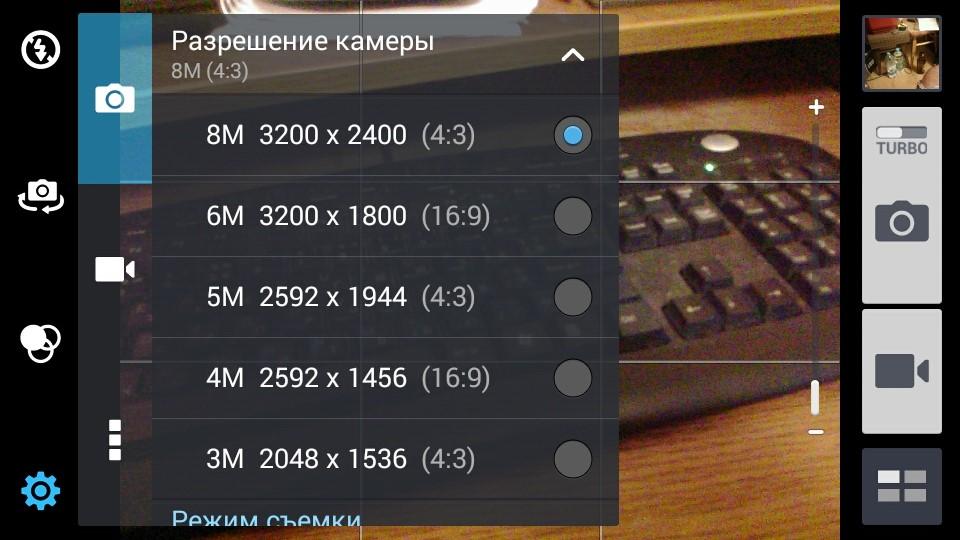 Screenshot_2014-04-06-21-43-33