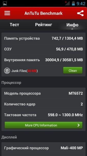 Screenshot_2014-04-09-09-42-36