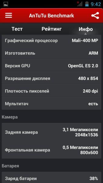 Screenshot_2014-04-09-09-42-51