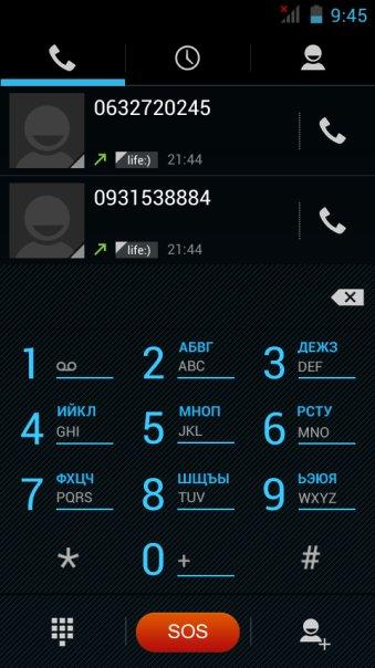 Screenshot_2014-04-09-09-45-19