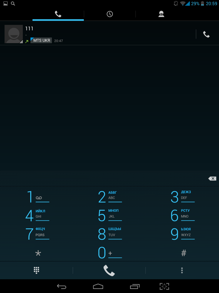 Screenshot_2014-04-11-20-59-40