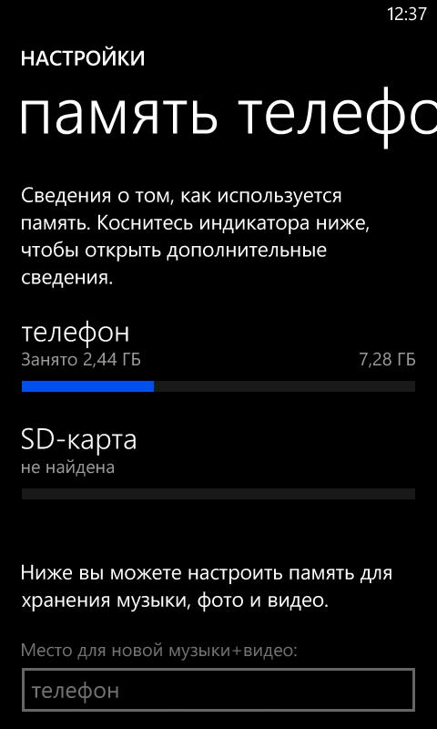 wp_ss_20140205_0002