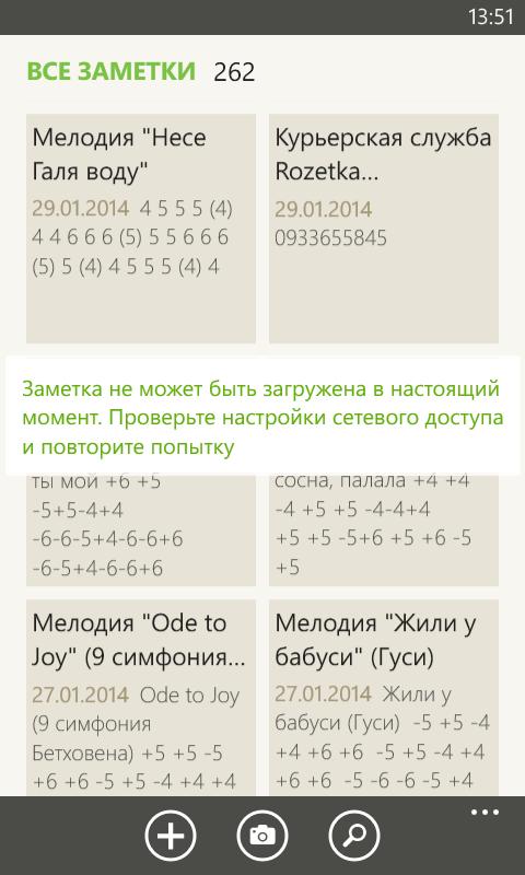wp_ss_20140207_0001