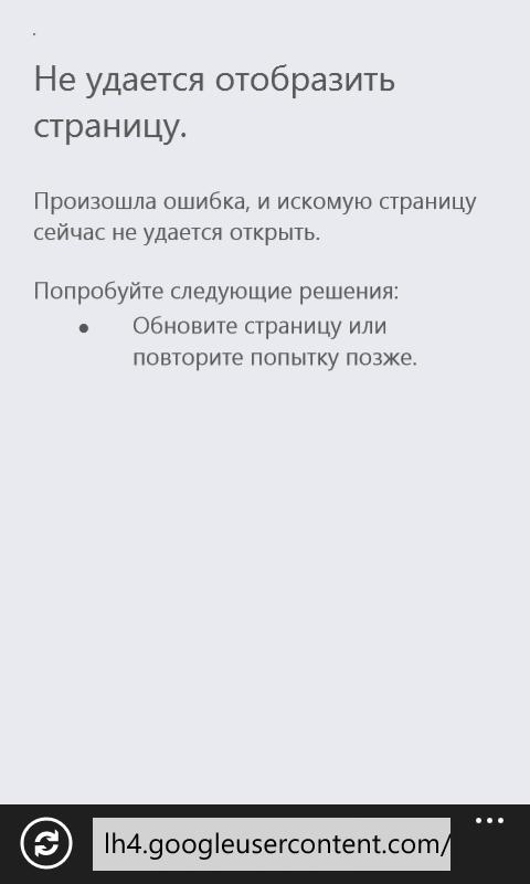 wp_ss_20140207_0003