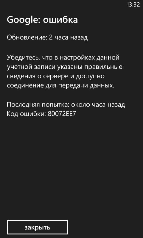 wp_ss_20140212_0001