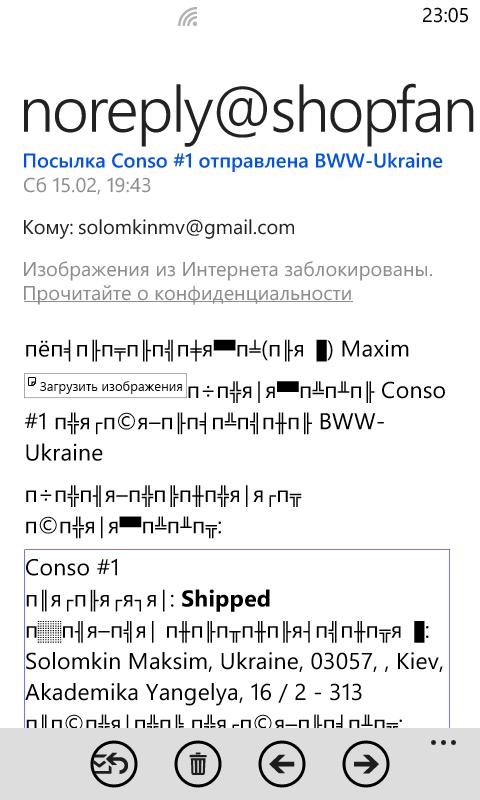 wp_ss_20140215_0002