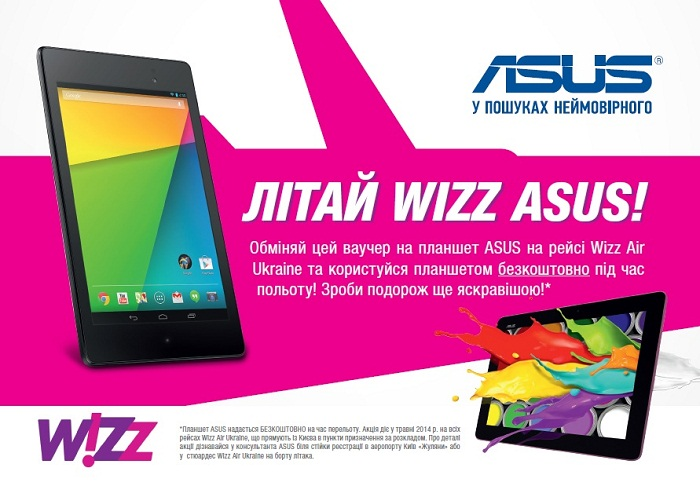 ASUS-Wizz-Air-Ukraine