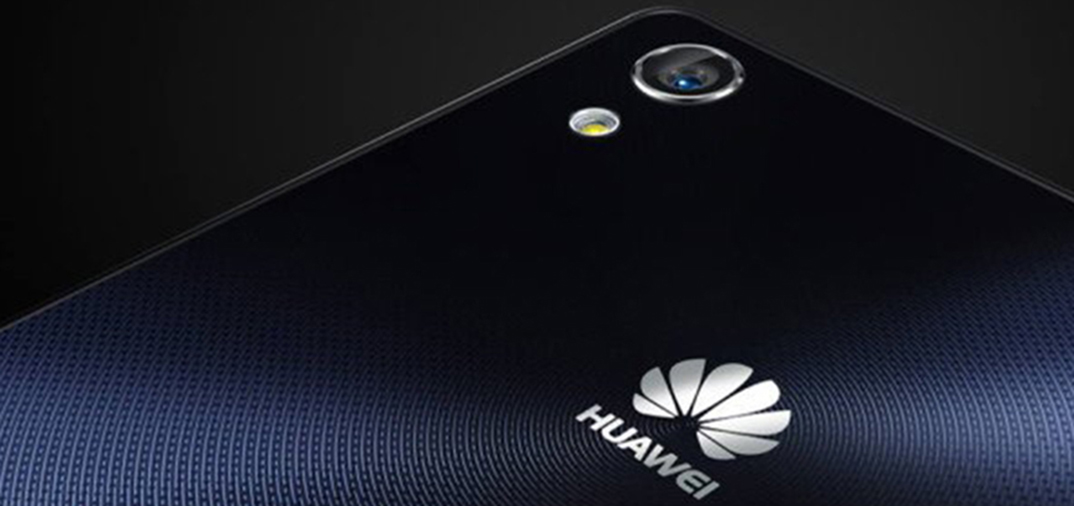 Huawei-Ascend-P7-title