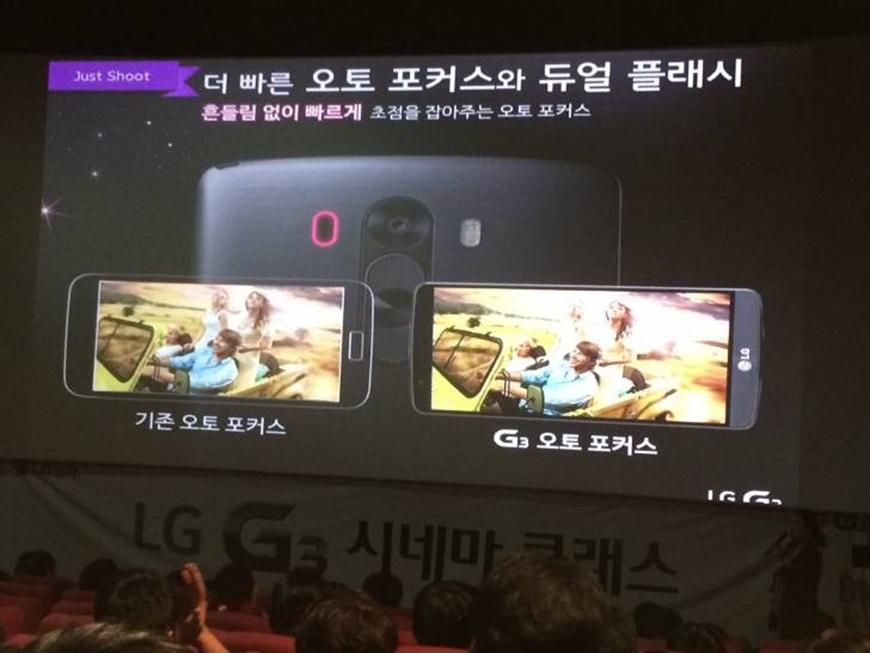 LG-G3_02