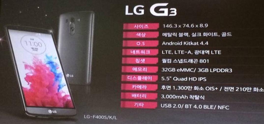 LG-G3_title